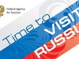 VisitRussia