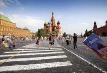 примет Москва