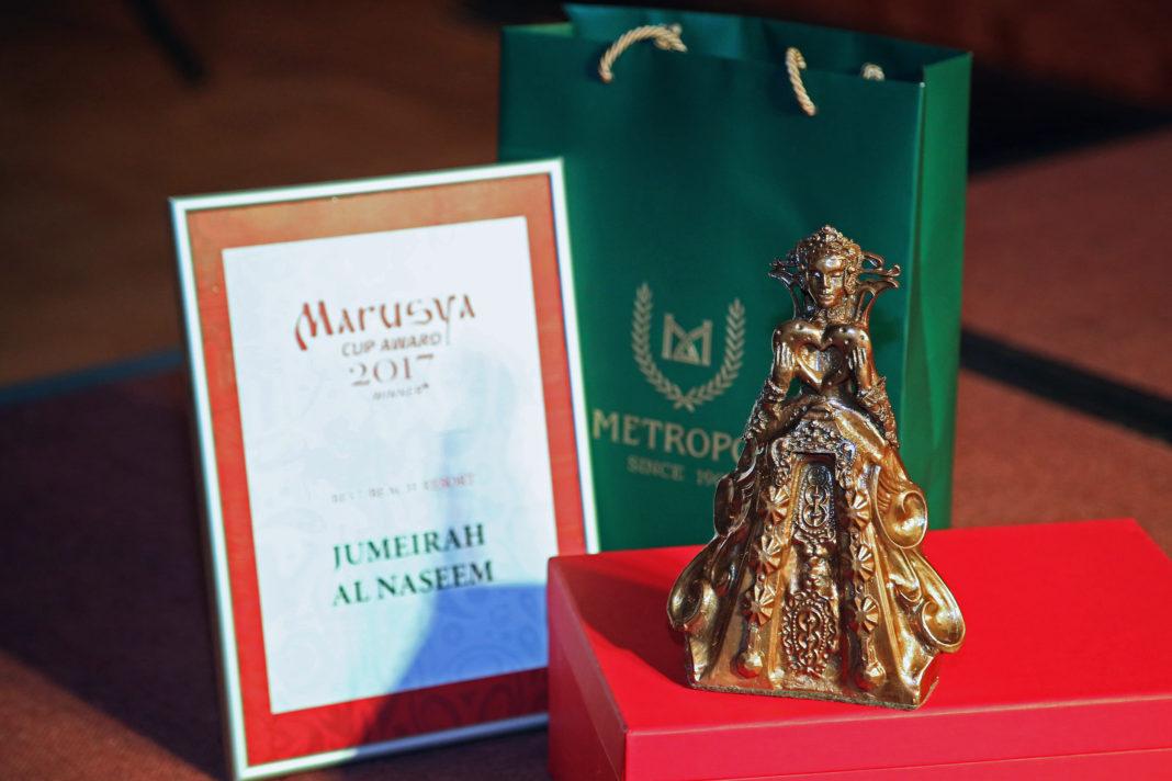 МARUSYA CUP 2017
