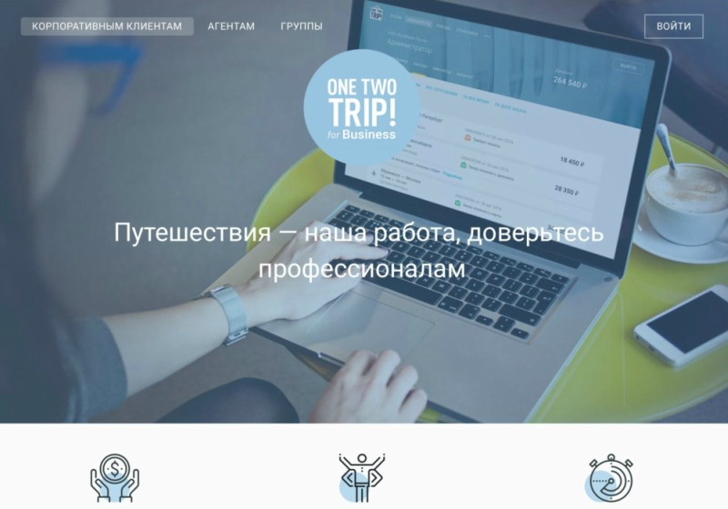 OneTwoTrip for Business