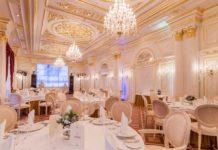 отелю продавать свадьбу