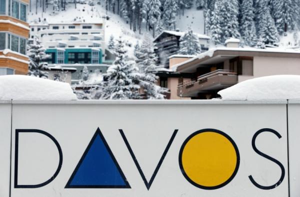 Спрос на поездки в Давос