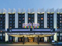Park Inn by Radisson Пулковская