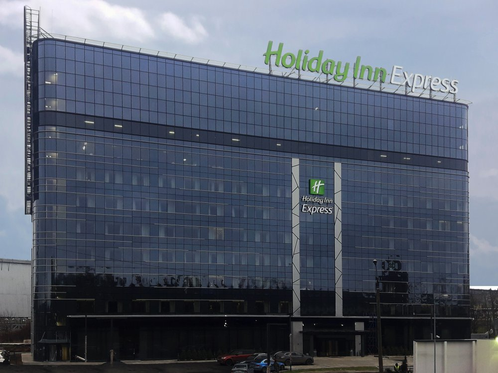 Holiday Inn Express Moscow – Sheremetyevo Airport