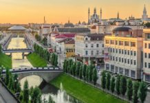самыми дешевыми городами РФ