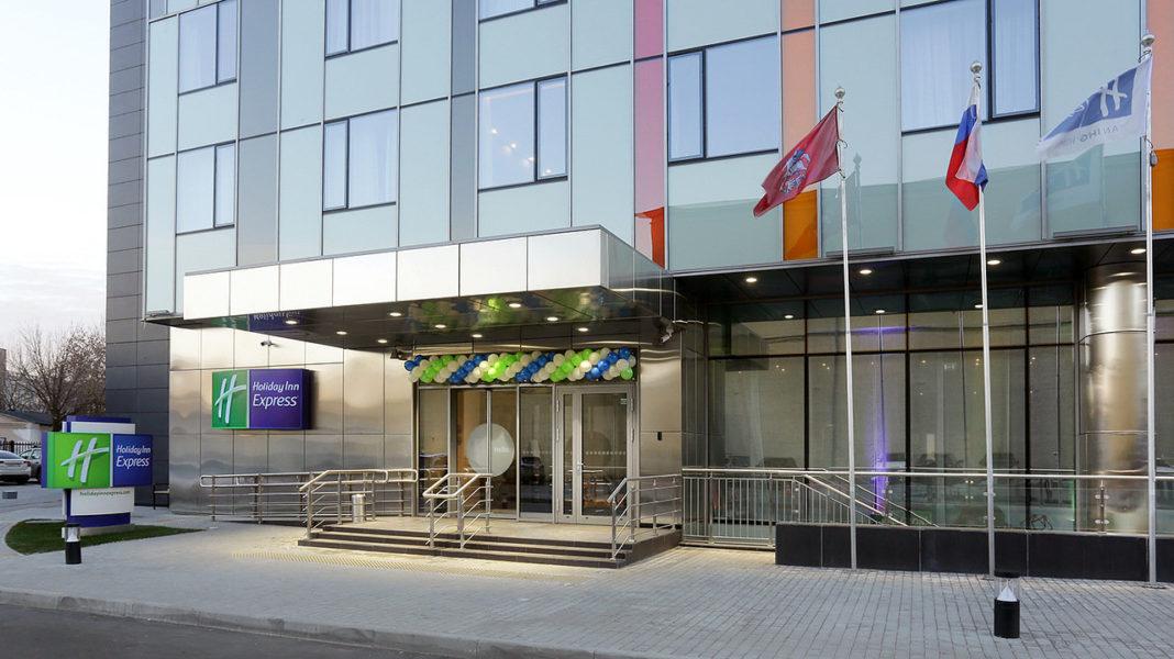 Holiday Inn Express Moscow-Paveletskaya