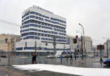 Mercure Саранск Центр