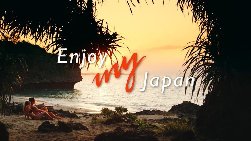 Enjoy My Japan