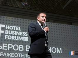 Алексей Волов