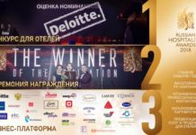 Russian Hospitality Awards!